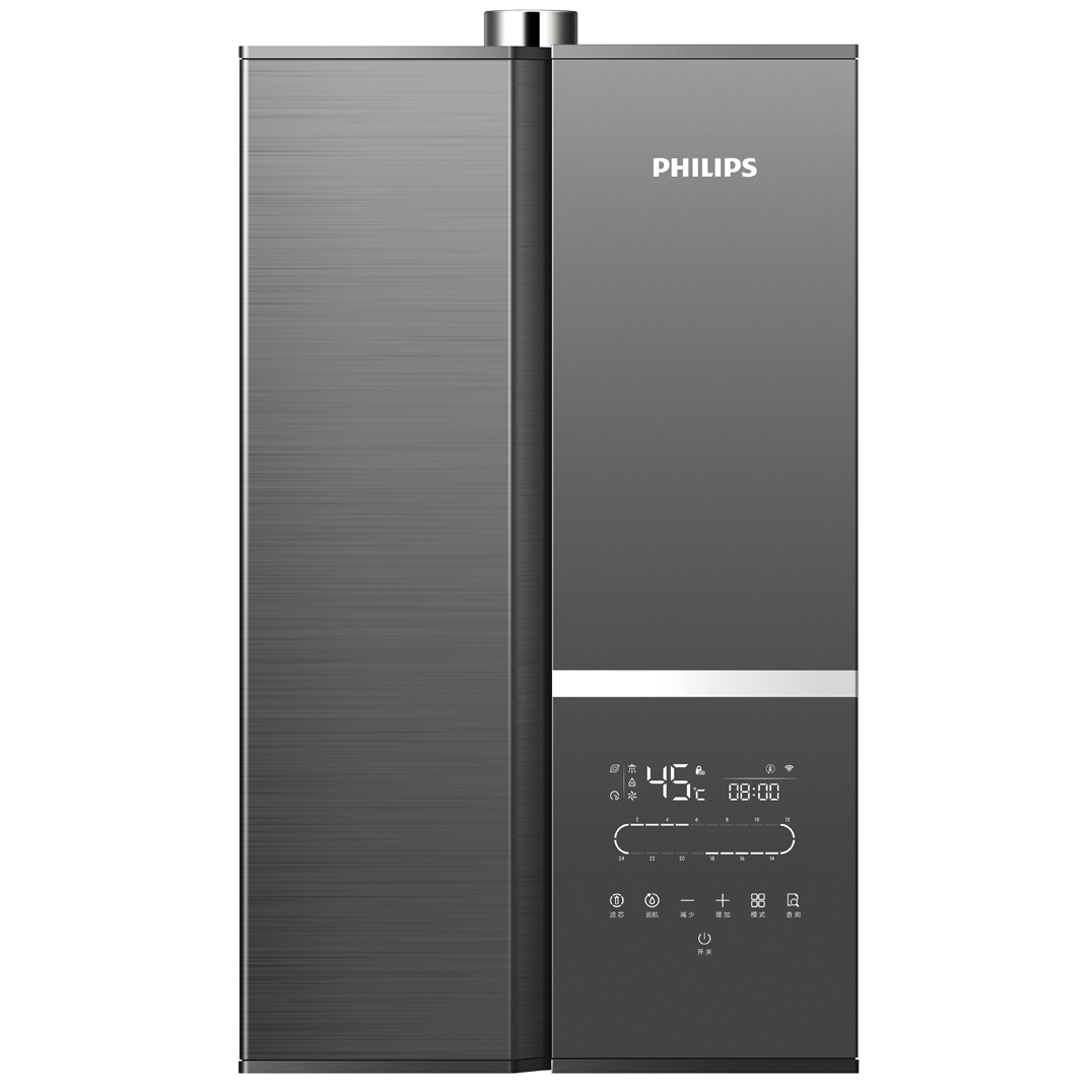 Philips燃氣熱水器