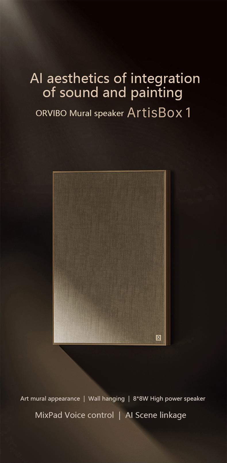 壁畫音箱ArtisBox