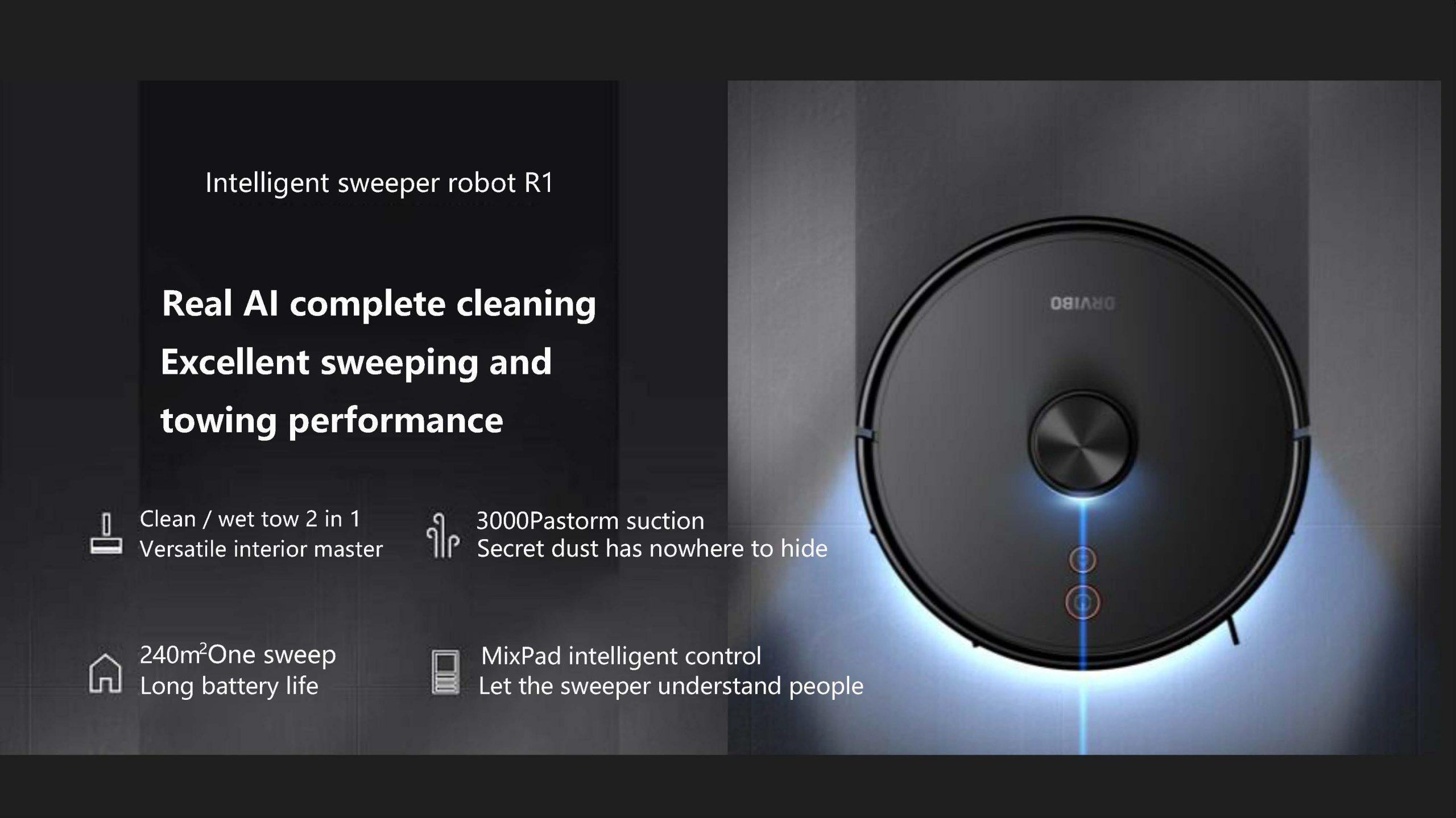 智慧掃拖機器人