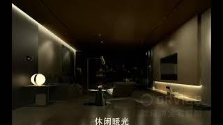 [S系列智能燈Video] 感受客/餐廳的光影變幻